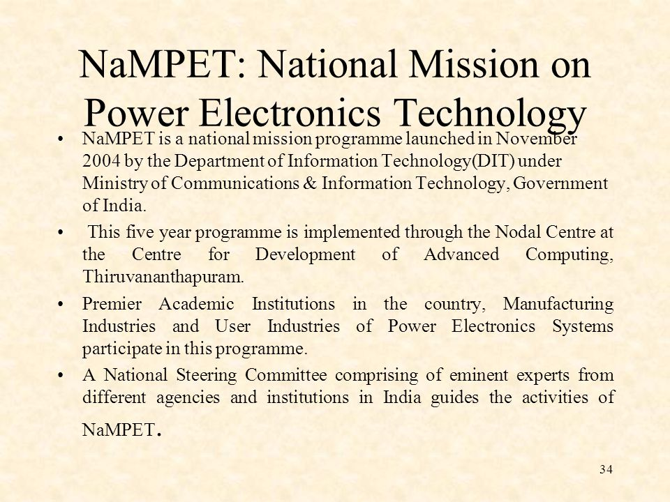 NaMPET: National Mission on Power Electronics Technology