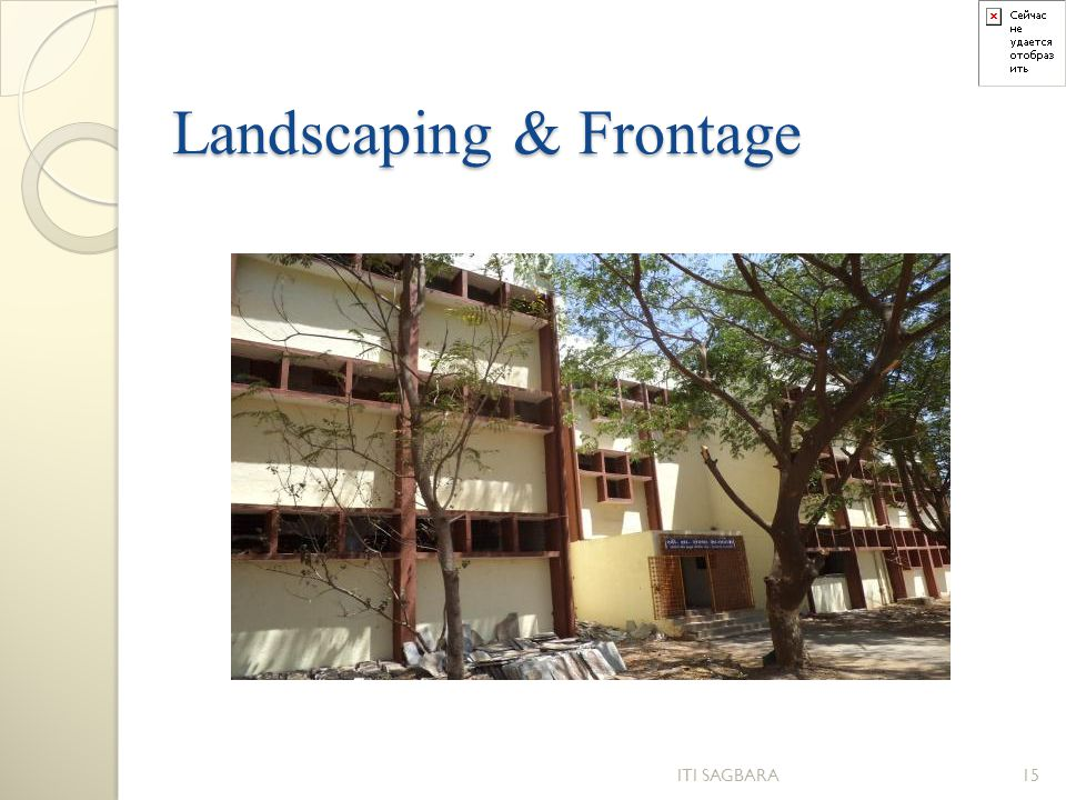 Landscaping & Frontage