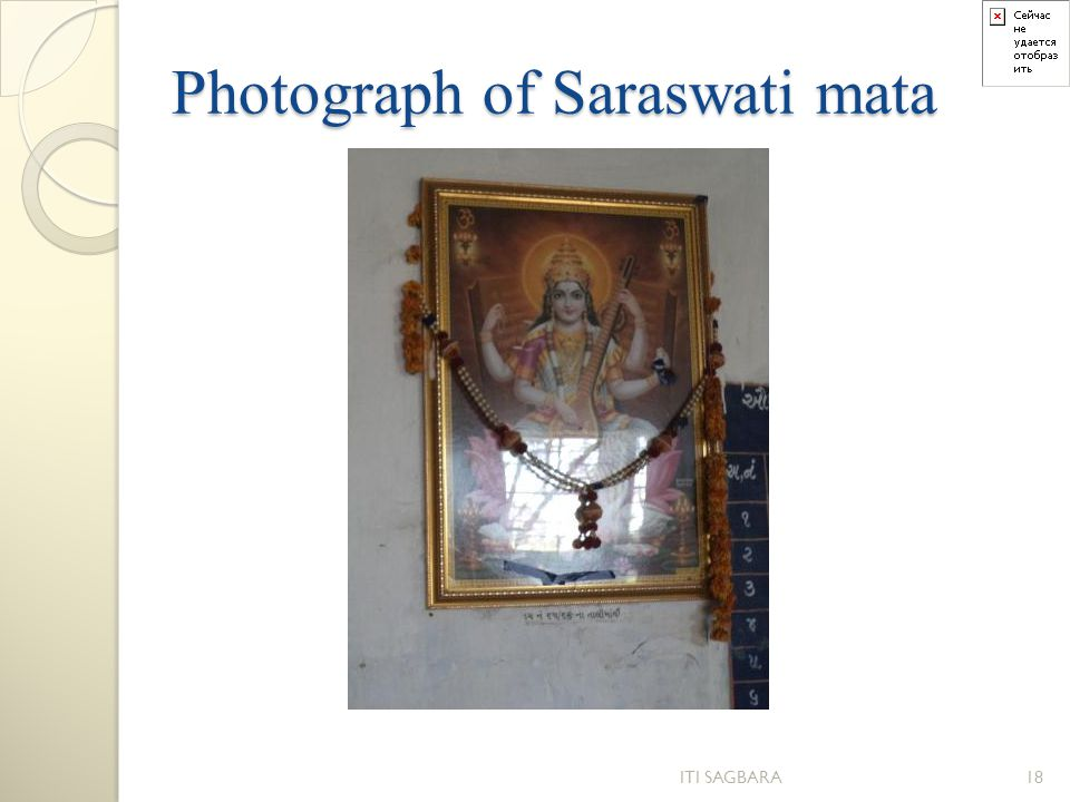 Photograph of Saraswati mata