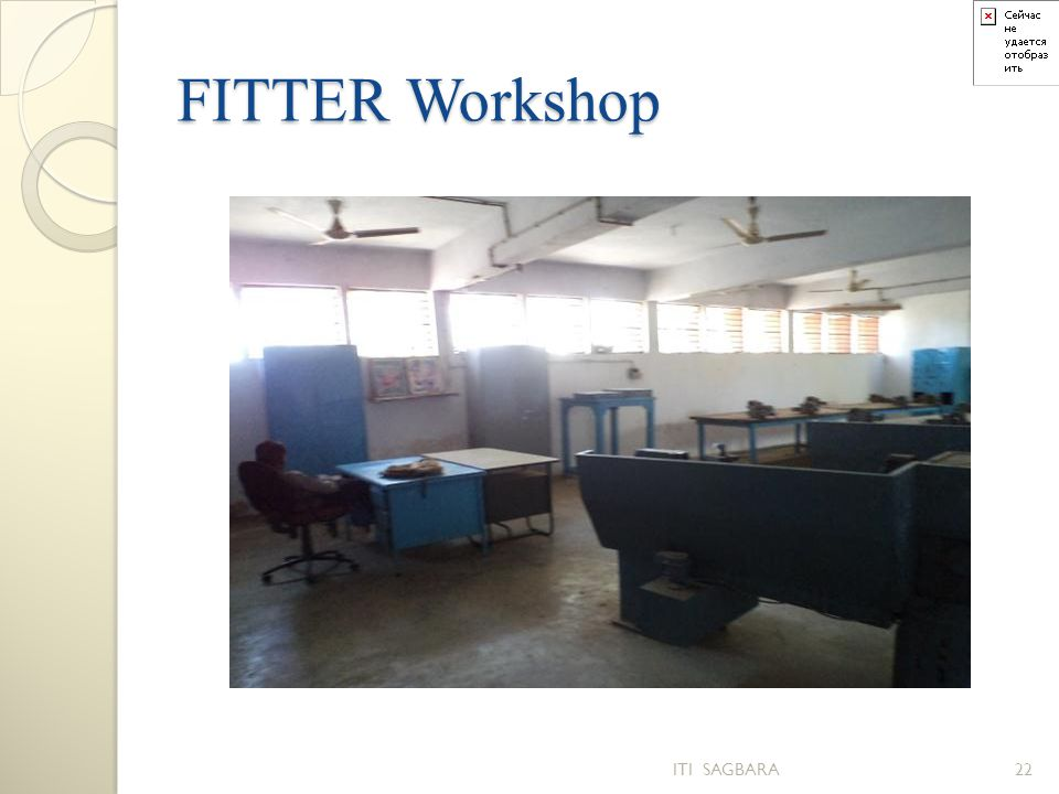 FITTER Workshop ITI SAGBARA
