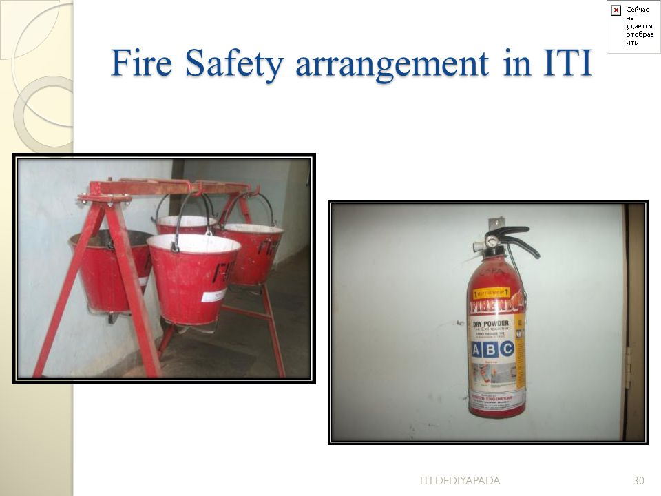 Fire Safety arrangement in ITI