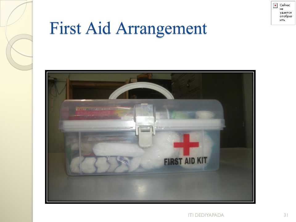 First Aid Arrangement ITI DEDIYAPADA