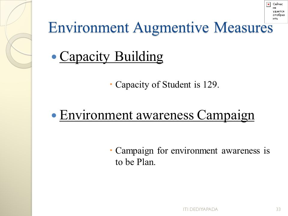 Environment Augmentive Measures