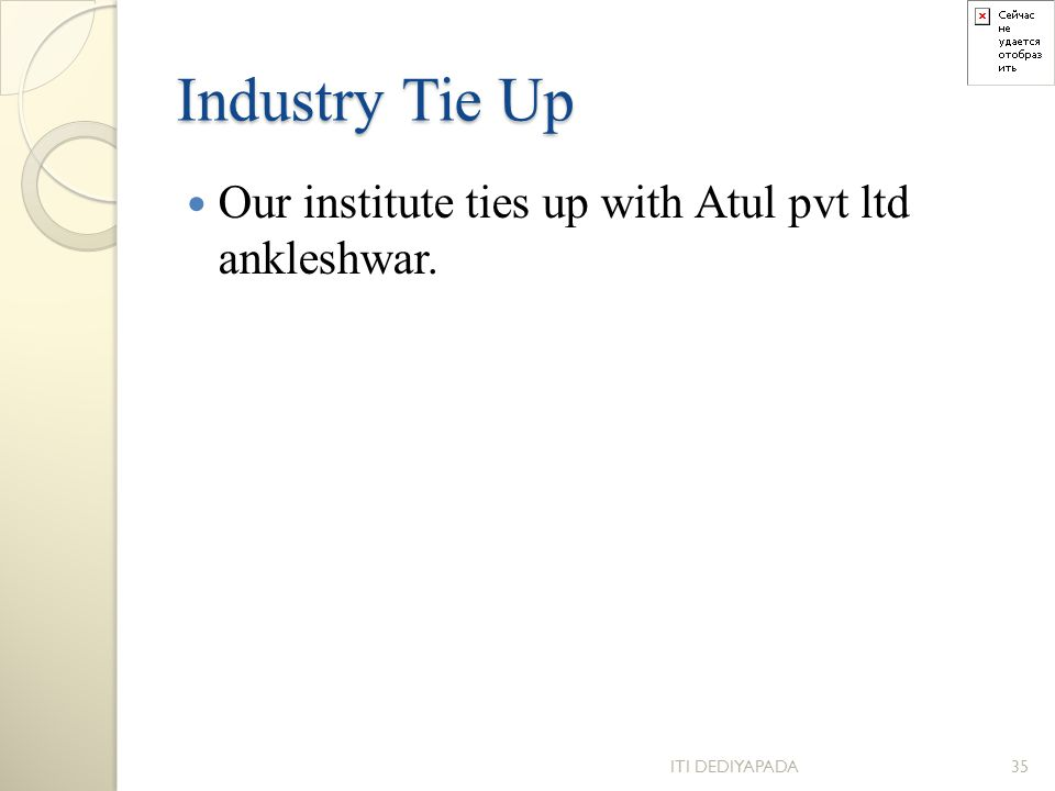 Industry Tie Up Our institute ties up with Atul pvt ltd ankleshwar.