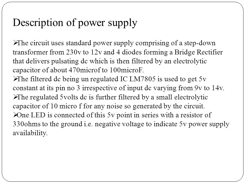 Description of power supply