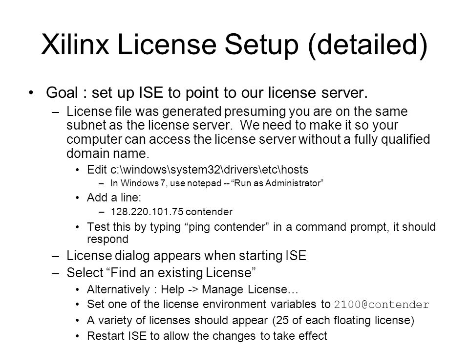 Xilinx License Setup (detailed)