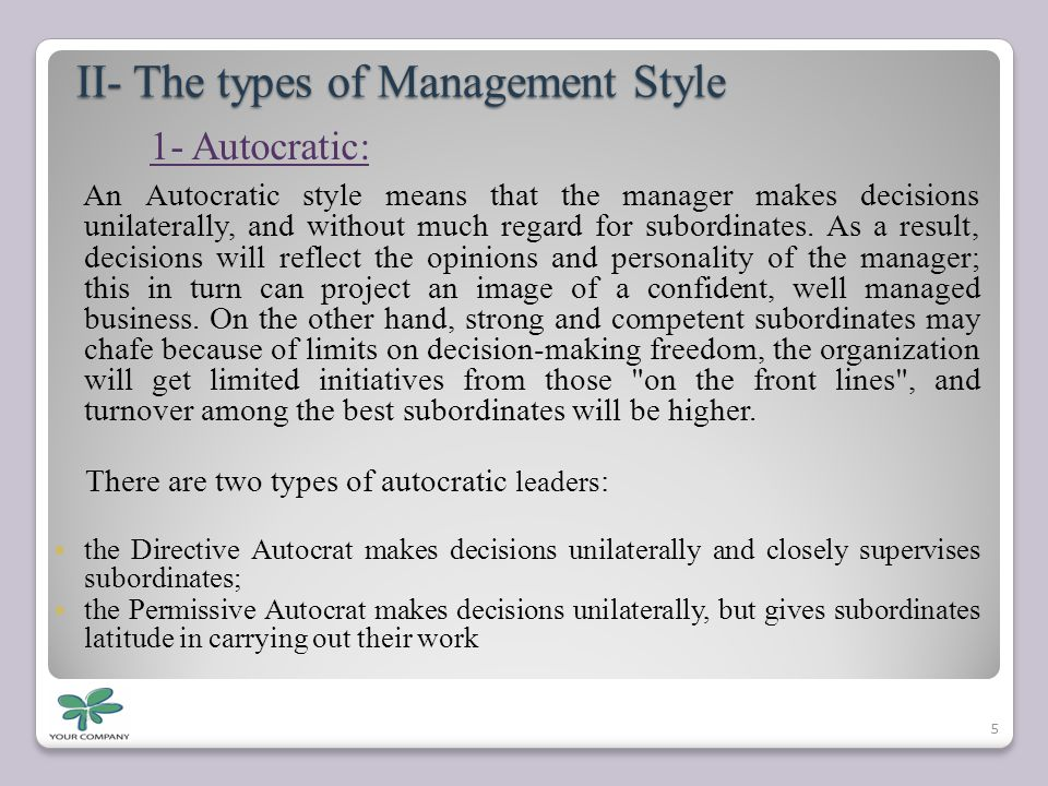 II- The types of Management Style