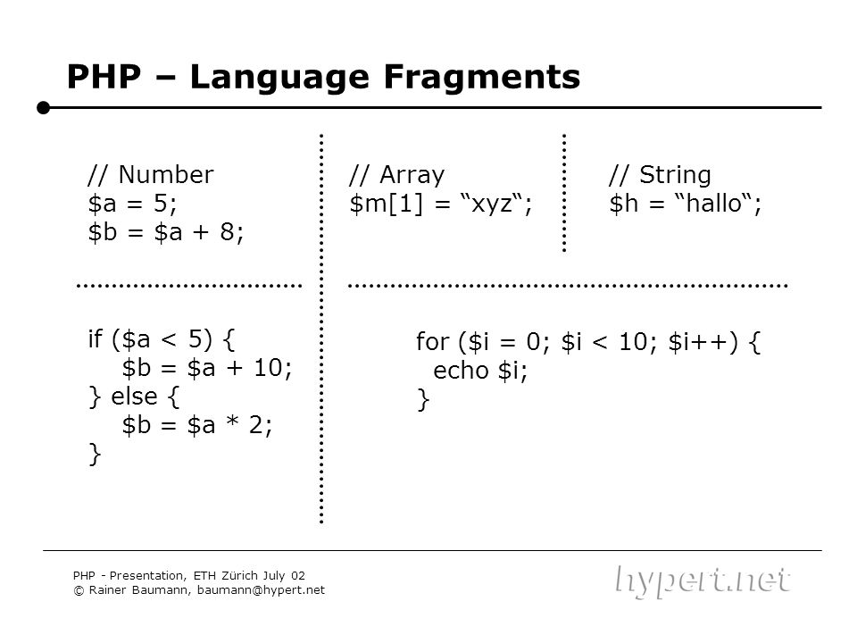 PHP – Language Fragments