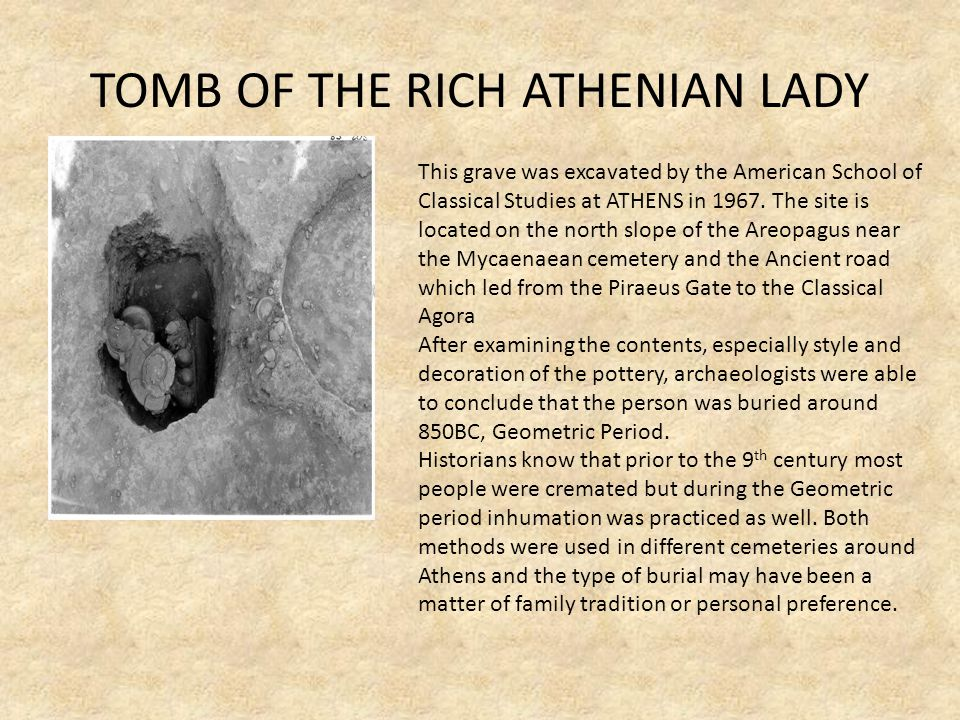 TOMB OF THE RICH ATHENIAN LADY