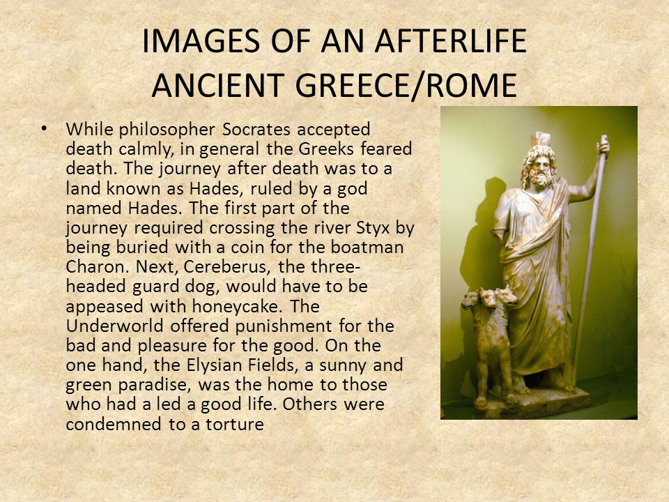 IMAGES OF AN AFTERLIFE ANCIENT GREECE/ROME
