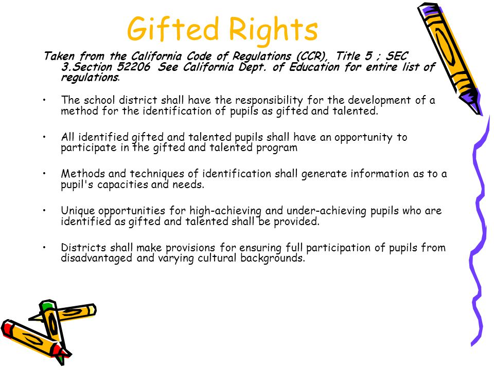 Gifted Rights