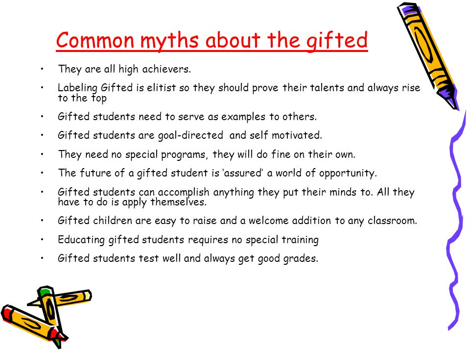 Common myths about the gifted