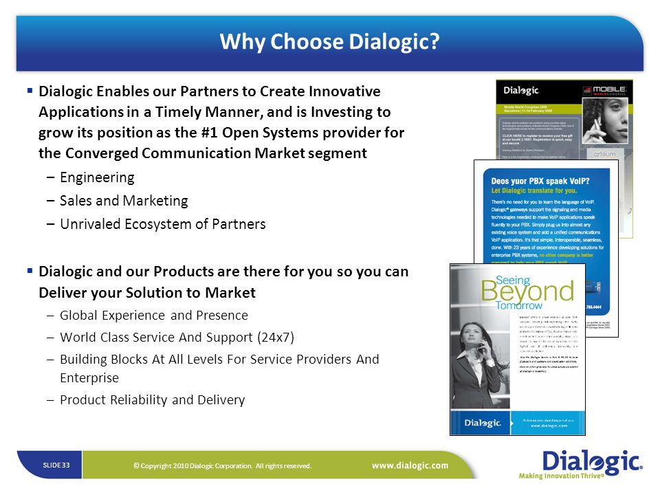 Why Choose Dialogic