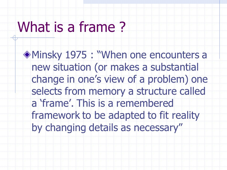 What is a frame