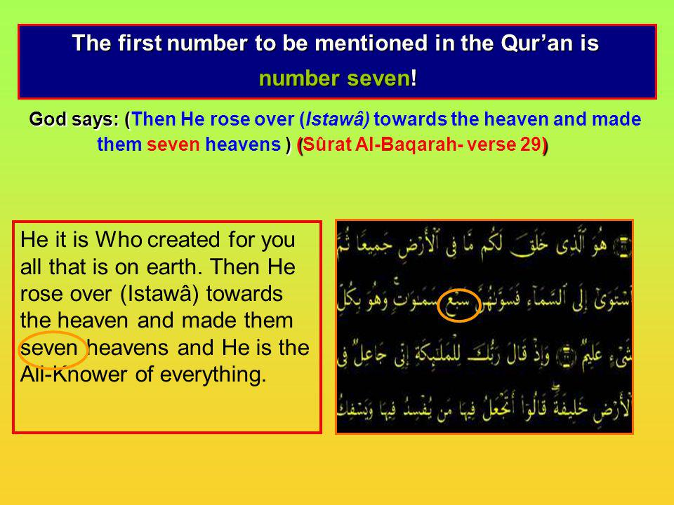 The first number to be mentioned in the Qur'an is