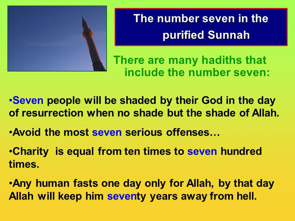 The number seven in the purified Sunnah