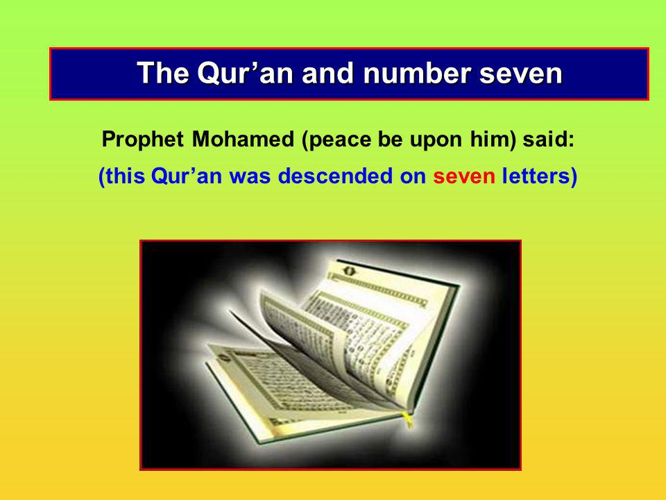 The Qur'an and number seven