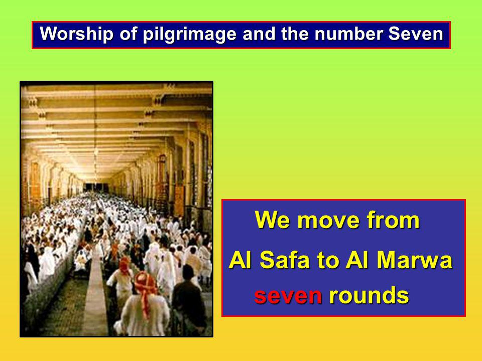 We move from Al Safa to Al Marwa seven rounds