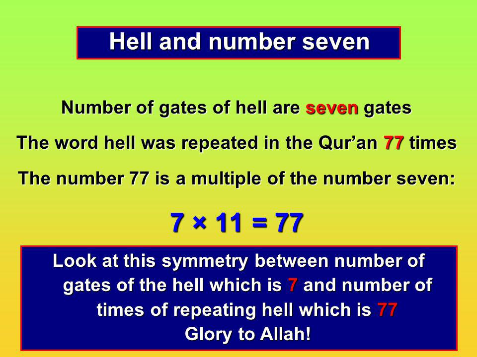 Hell and number seven