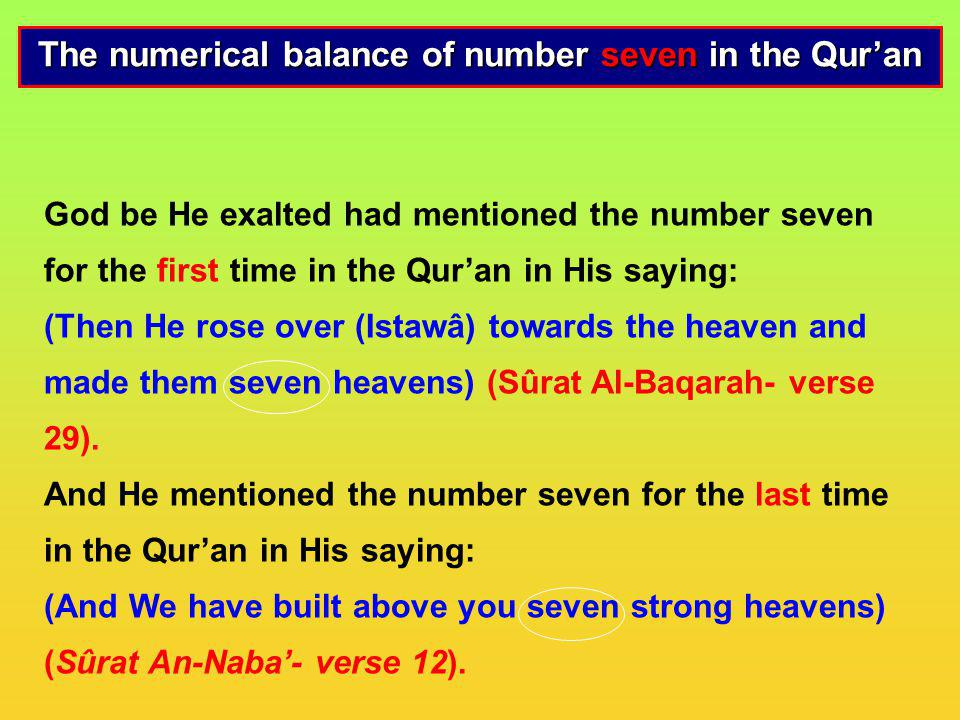 The numerical balance of number seven in the Qur'an