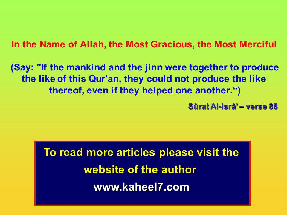 To read more articles please visit the website of the author