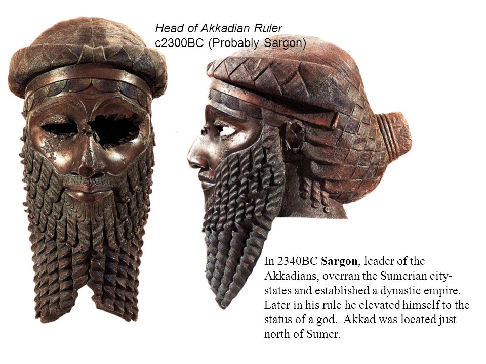 Head of Akkadian Ruler c2300BC (Probably Sargon)