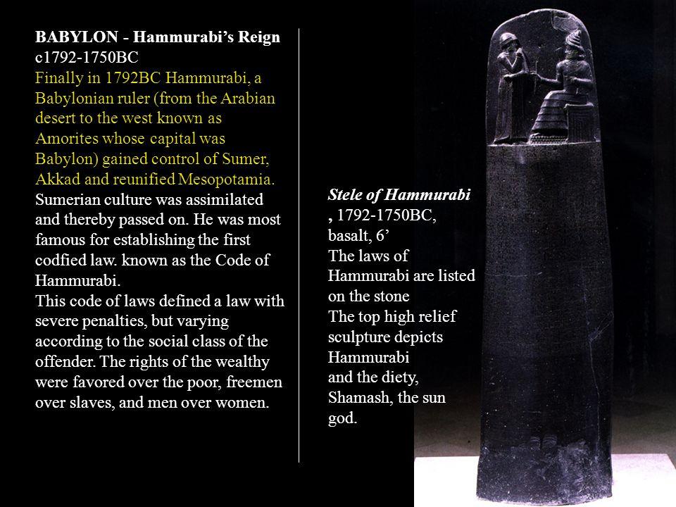 BABYLON - Hammurabi's Reign c1792-1750BC
