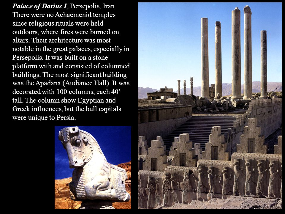 Palace of Darius I, Persepolis, Iran