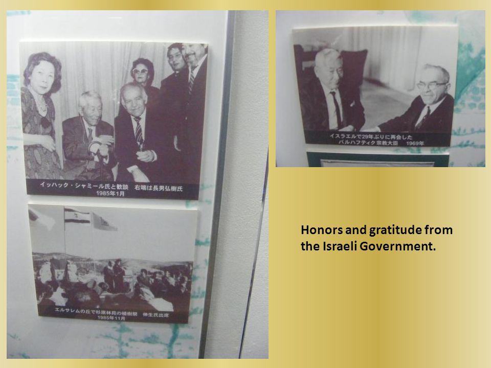 Honors and gratitude from the Israeli Government.