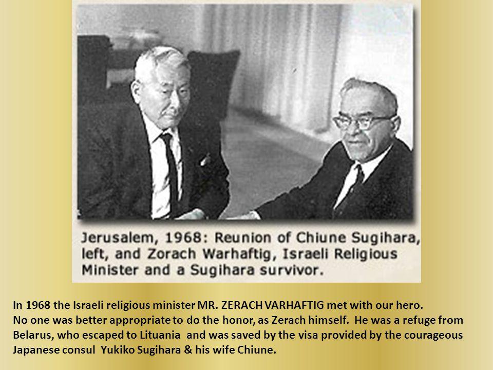 In 1968 the Israeli religious minister MR
