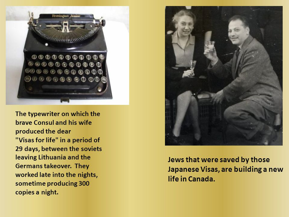 The typewriter on which the brave Consul and his wife produced the dear