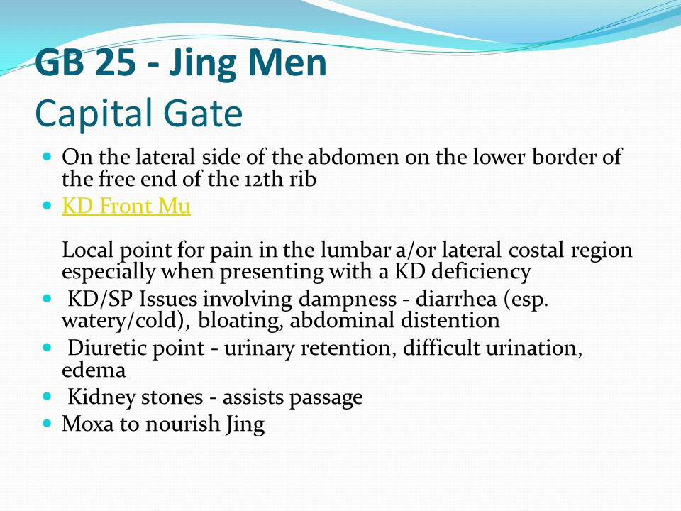GB 25 - Jing Men Capital Gate