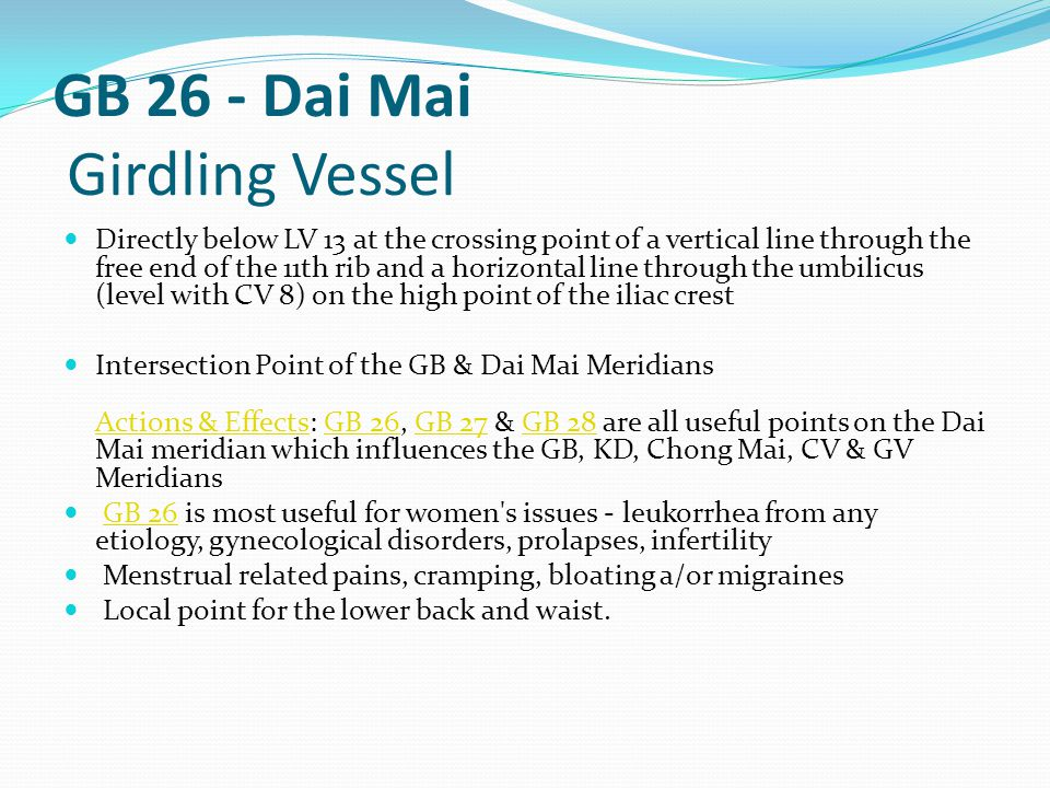 GB 26 - Dai Mai Girdling Vessel