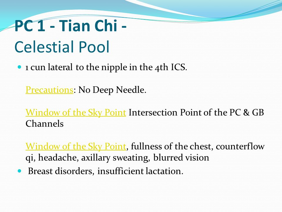 PC 1 - Tian Chi - Celestial Pool
