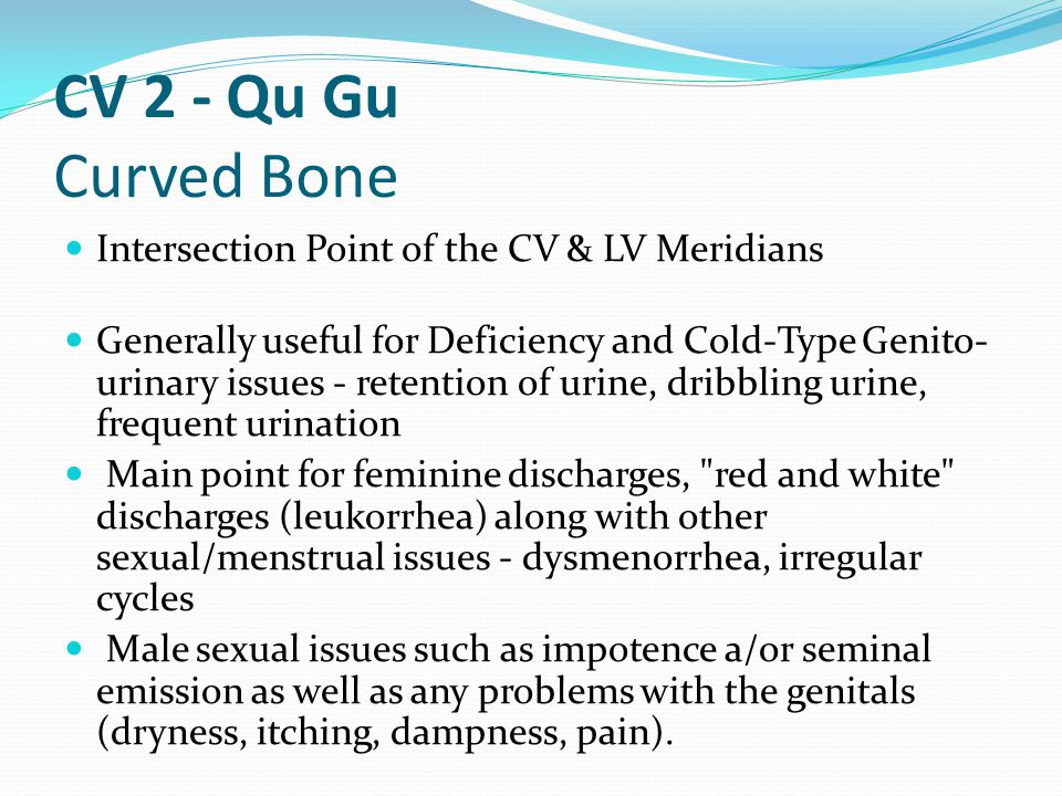 CV 2 - Qu Gu Curved Bone Intersection Point of the CV & LV Meridians