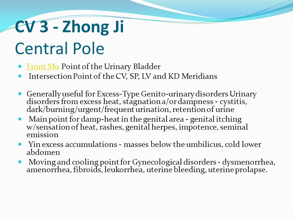 CV 3 - Zhong Ji Central Pole