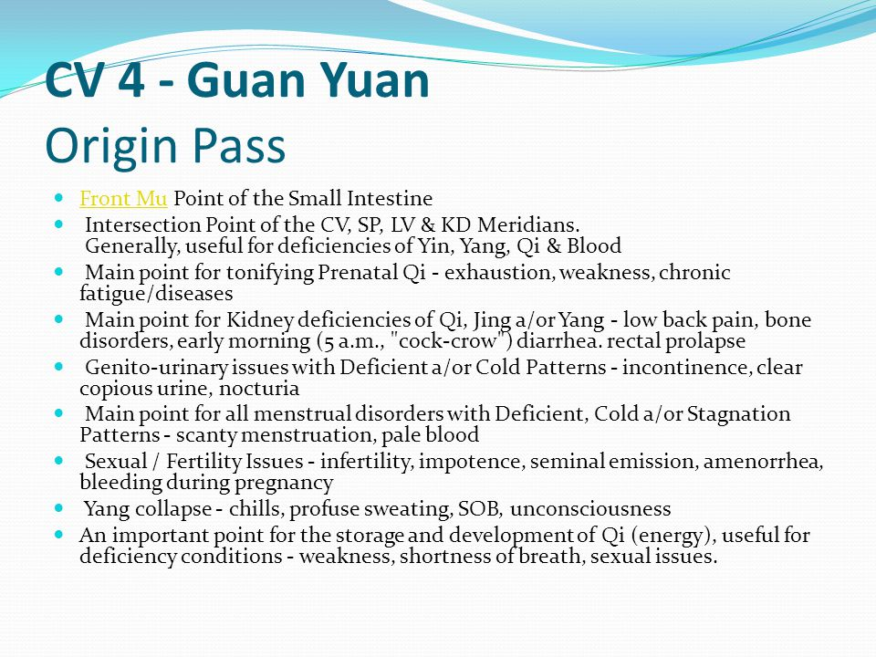 CV 4 - Guan Yuan Origin Pass