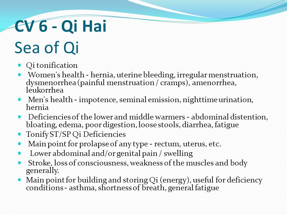 CV 6 - Qi Hai Sea of Qi Qi tonification