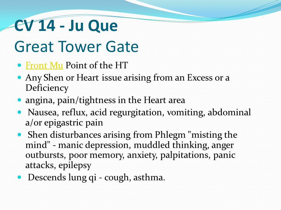 CV 14 - Ju Que Great Tower Gate