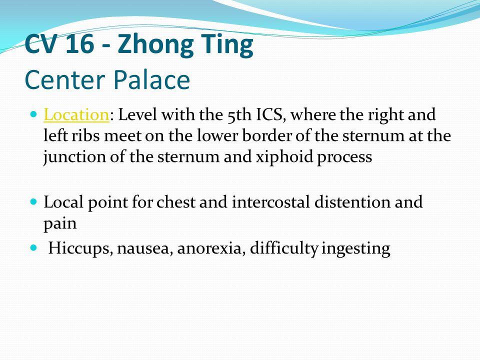 CV 16 - Zhong Ting Center Palace