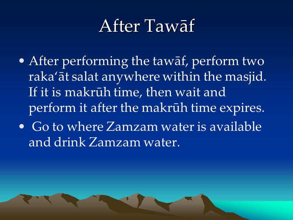 After Tawāf