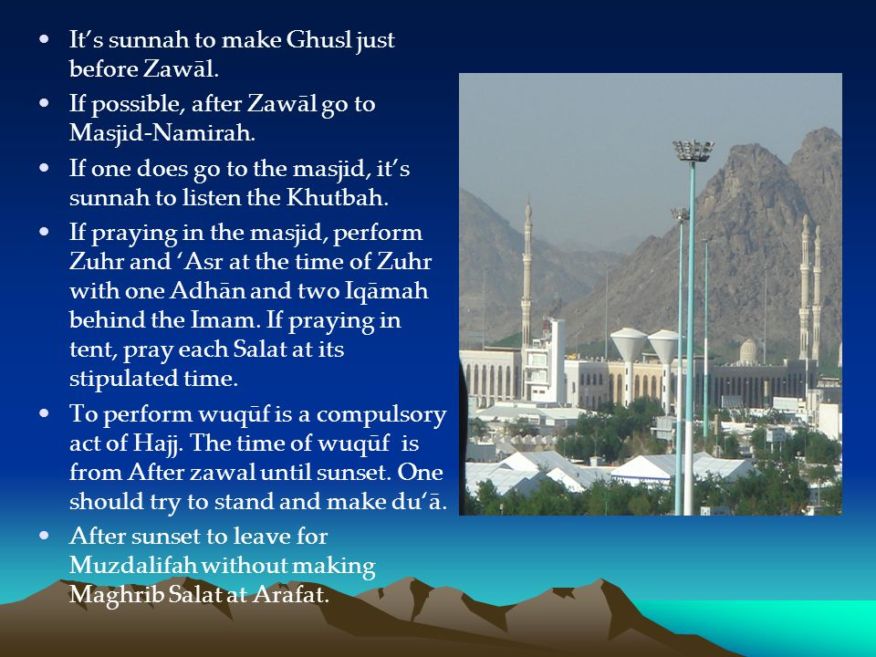 It's sunnah to make Ghusl just before Zawāl.