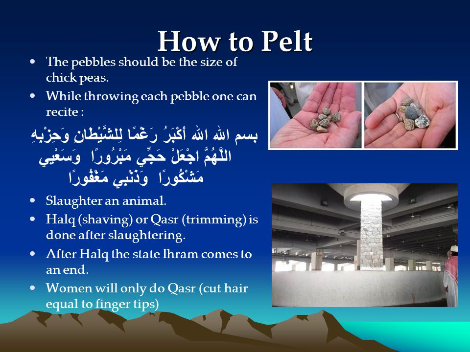 How to Pelt The pebbles should be the size of chick peas. While throwing each pebble one can recite :