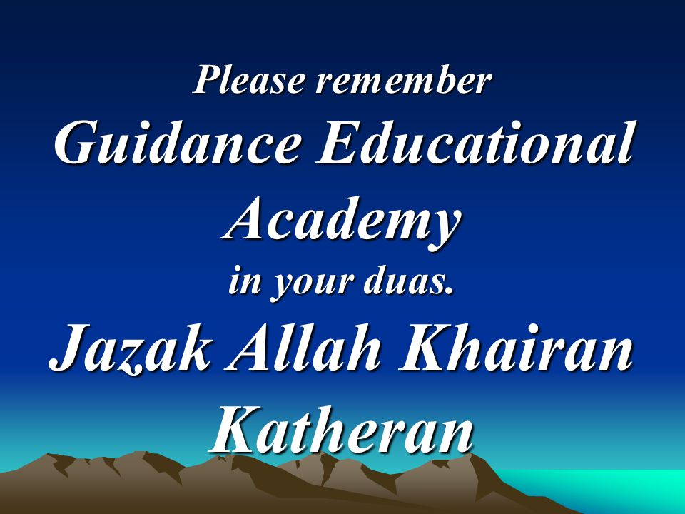 Guidance Educational Academy Jazak Allah Khairan Katheran