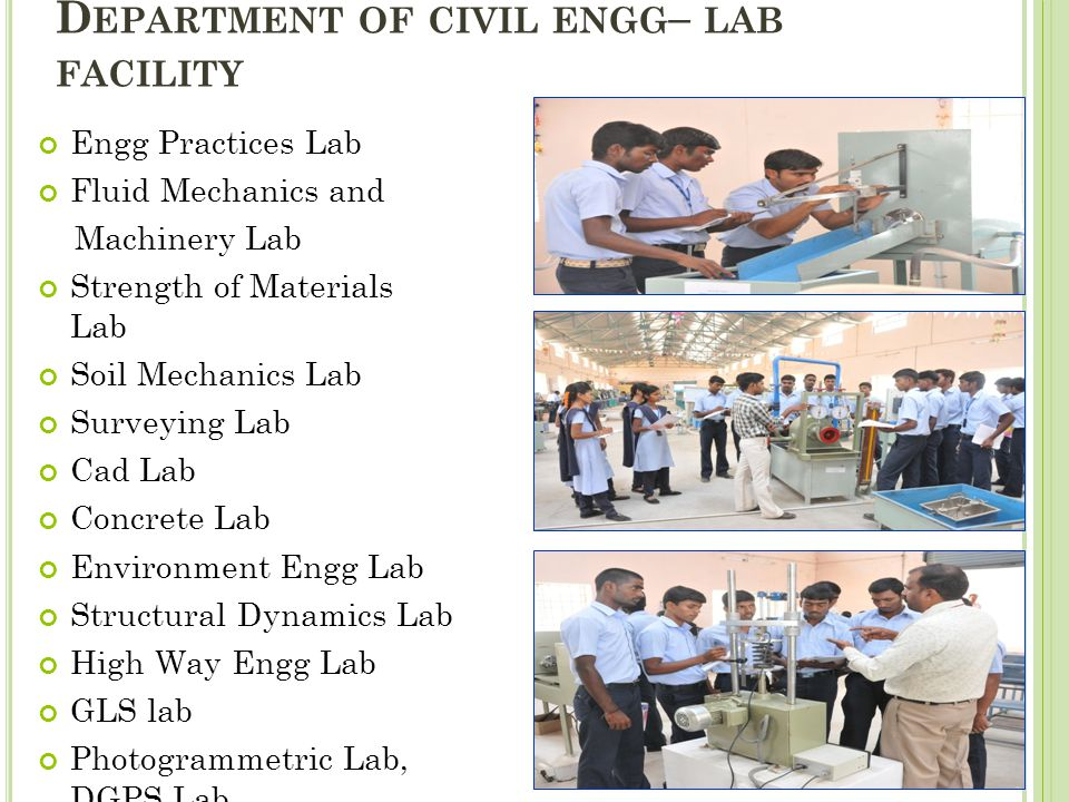Department of civil engg– lab facility