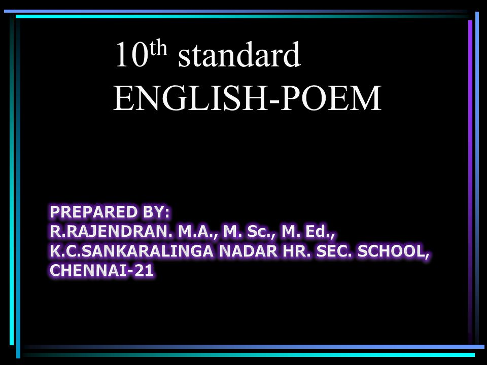 10th standard ENGLISH-POEM