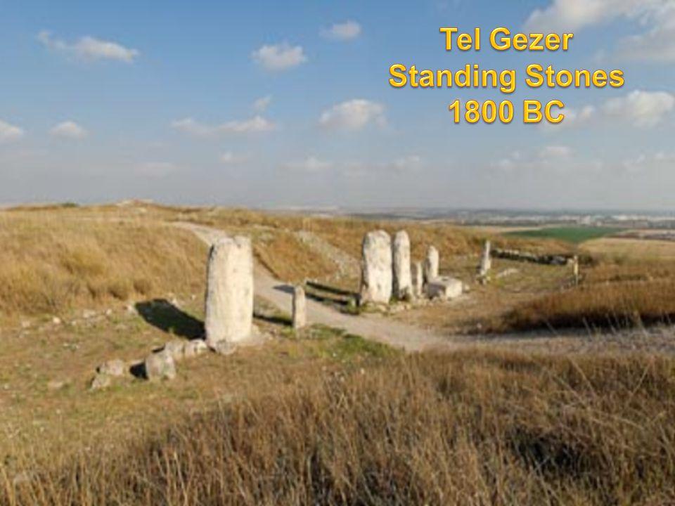 Tel Gezer Standing Stones