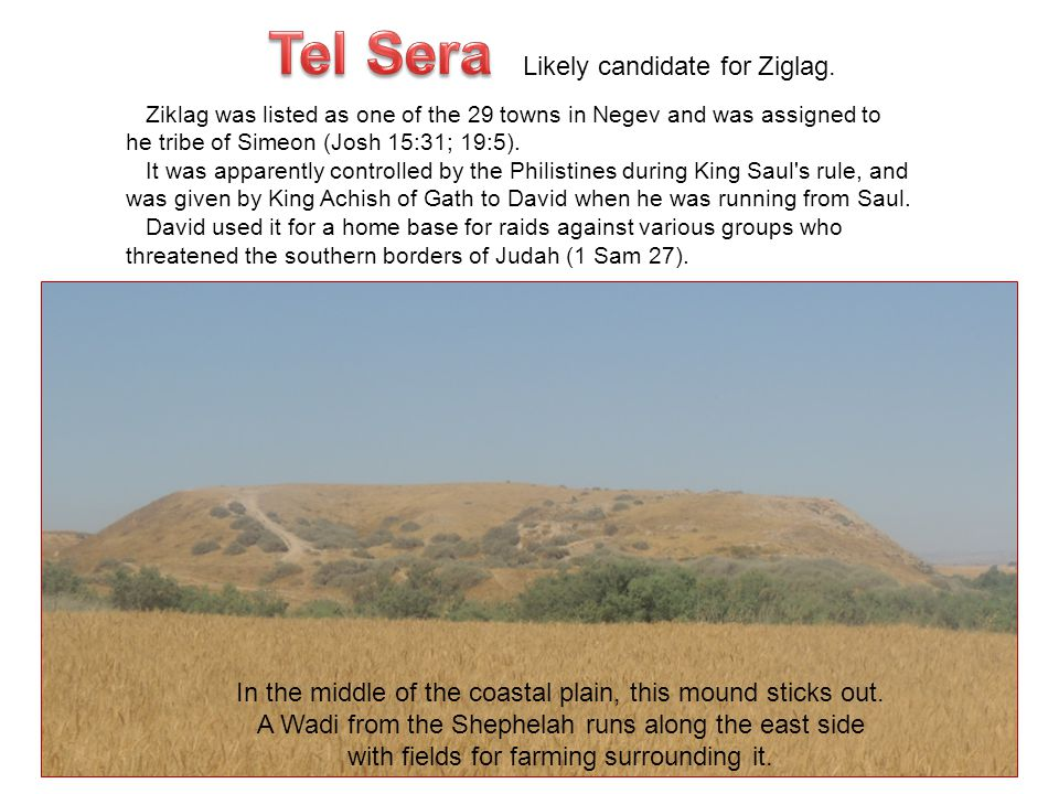 Tel Sera Likely candidate for Ziglag.