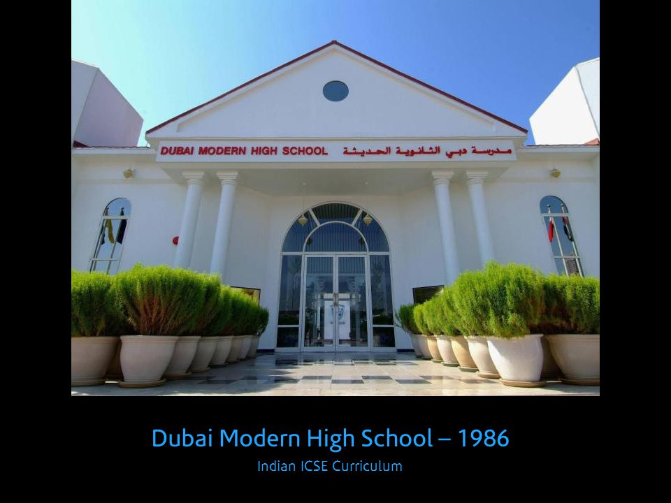 Dubai Modern High School – 1986