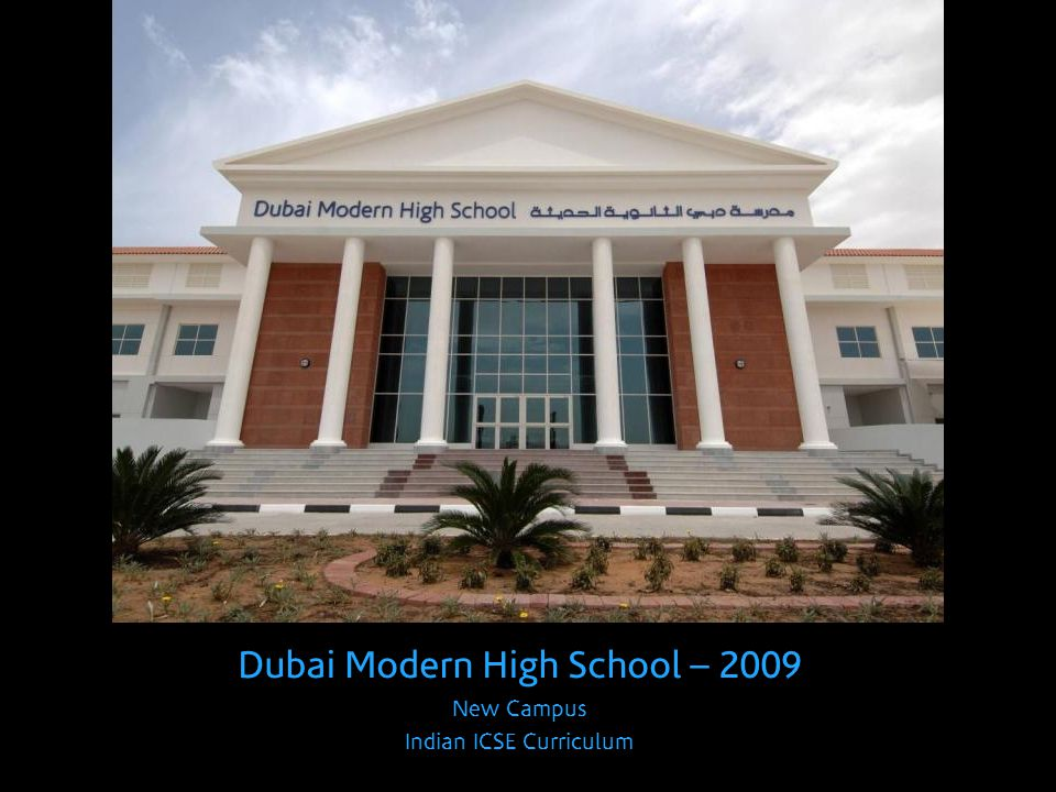 Dubai Modern High School – 2009